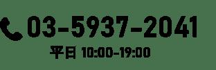 TELマーク