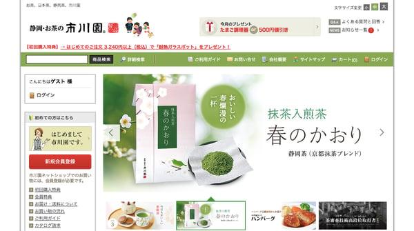 ichikawaen-referral-toppage