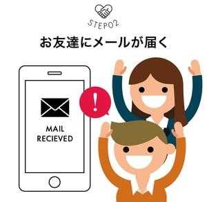 dinos-referral-mail-2