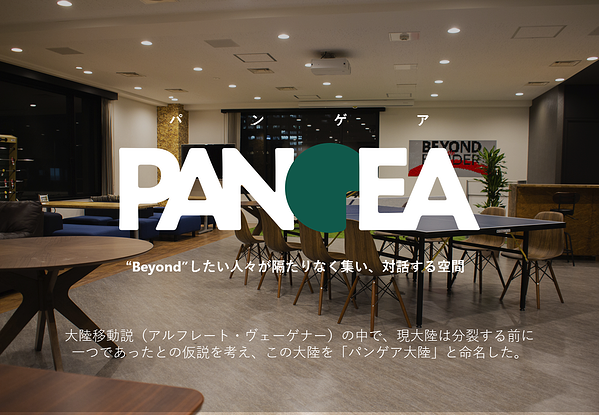 pangea-station-vol2-05